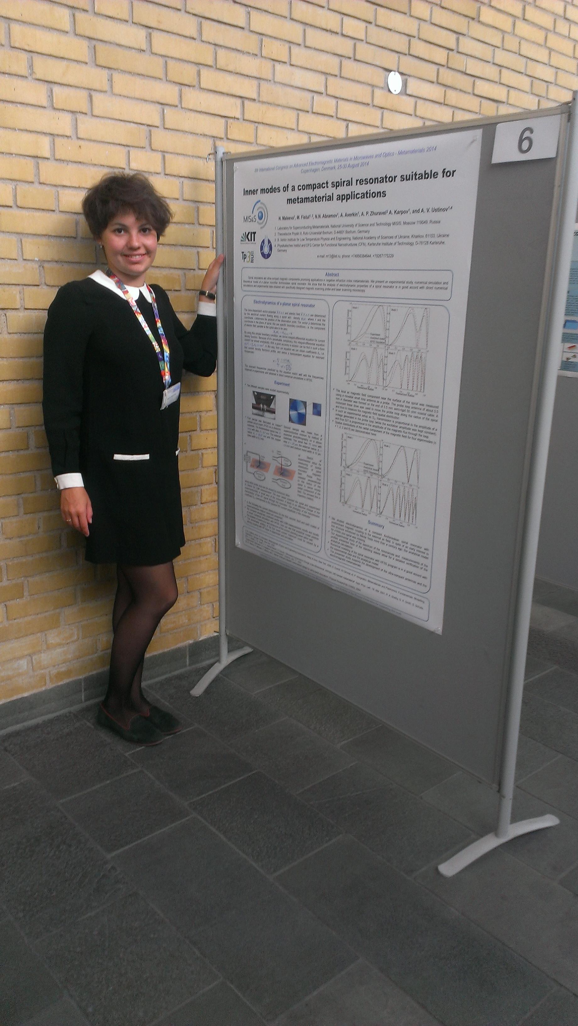 У своего постера на конференции в Копенгагене