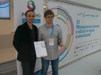 Никита Вольский с руководителем Алексеем Башариным